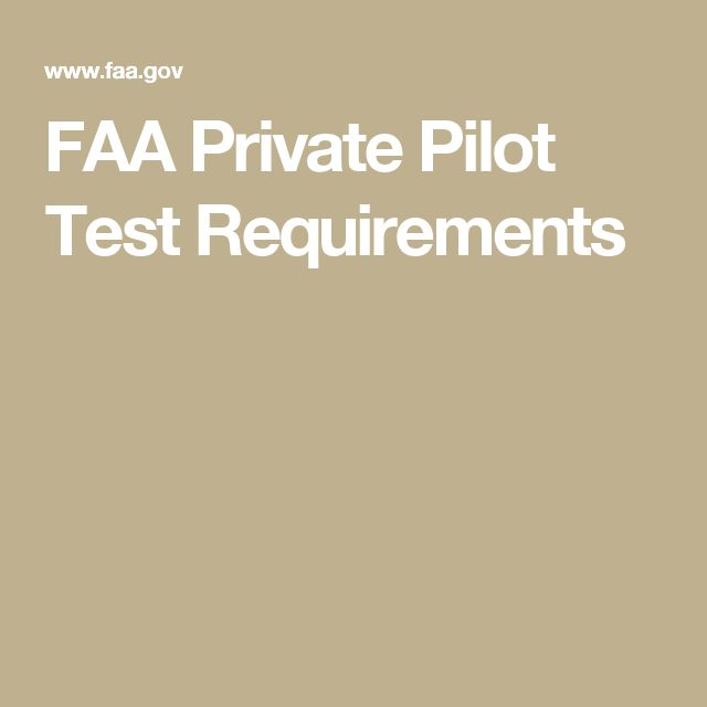 FAA Private Pilot Test Requirements