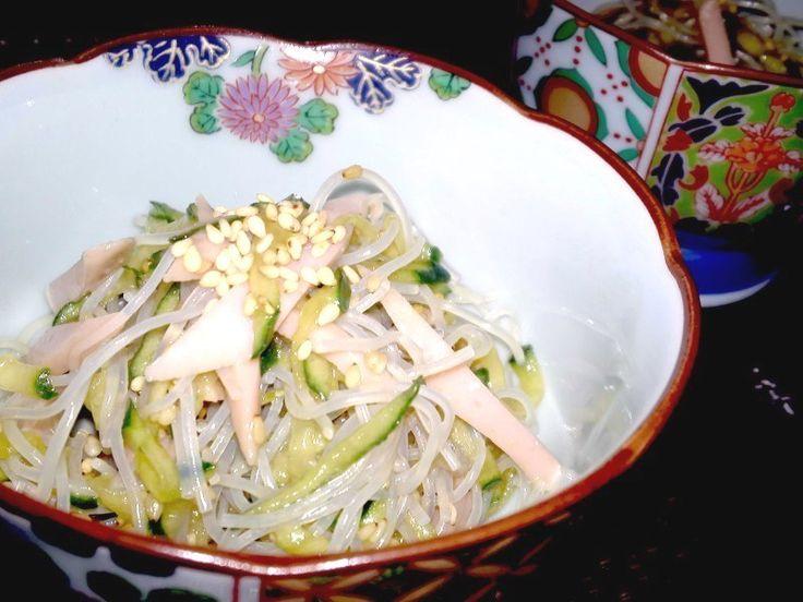 手作り中華ドレッシングで 春雨サラダ☆|教えてあげたいわたしの毎日ごはん マイごはん