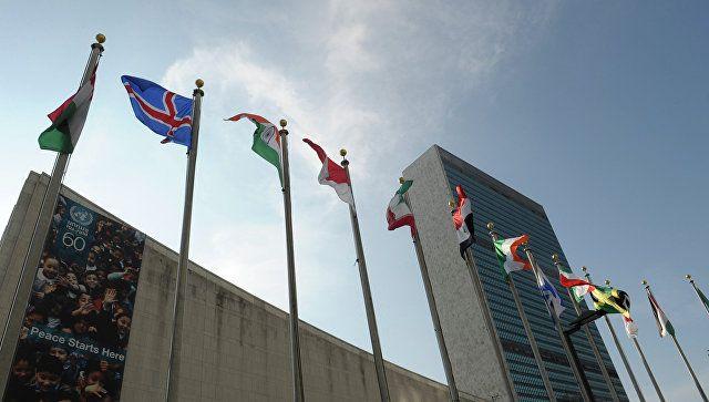Το Κουτσαβάκι: Ο Trump συζήτησε τη μεταρρύθμιση του ΟΗΕ με τον Γε...