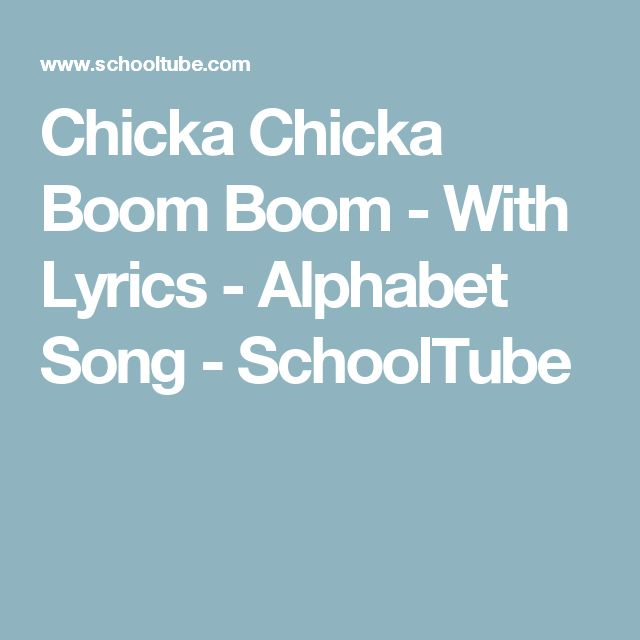 17 Best ideas about Chicka Chicka on Pinterest | Boom boom ... - photo#14