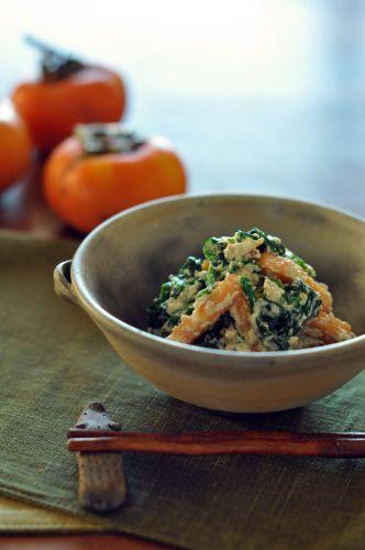 Japanese Shiraae, Creamy Mashed Sesame Tofu Salad with Spinach, Persimmon and Walnut ほうれん草と柿と胡桃の白和え