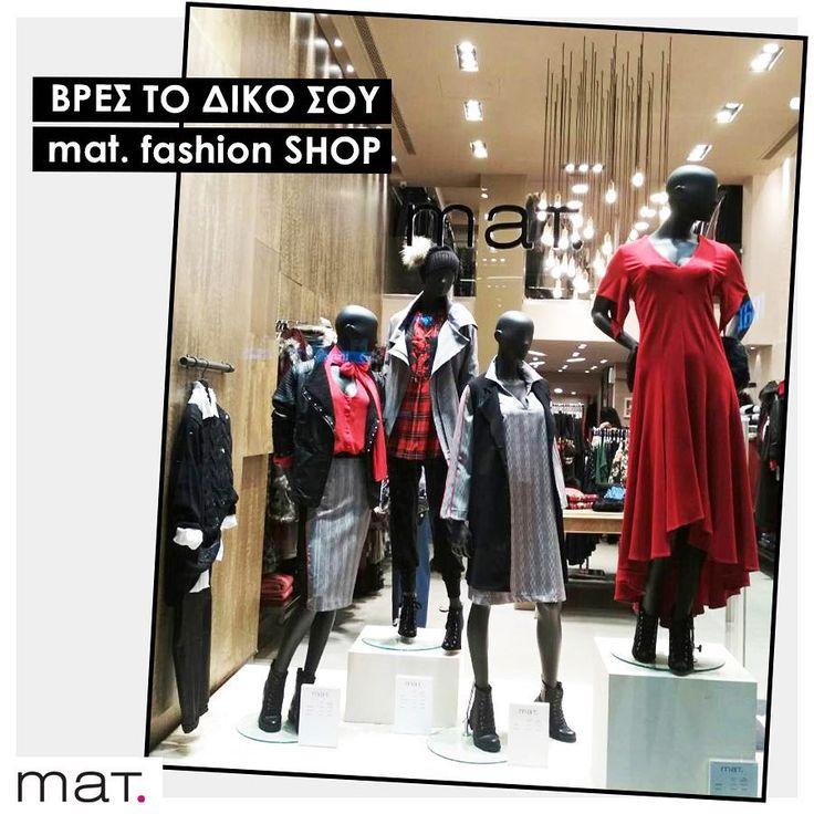 Μπες στον κόσμο της mat. fashion, όπου κι αν βρίσκεσαι στην Ελλάδα. 📍Γρηγορίου Λαμπράκη 15, Γλυφάδα  #matfashion #mat_glyfada #fw1718 #realsize #fashion #collection #check #Glyfada #AthensRiviera #lovematfashion #trend #inspiration