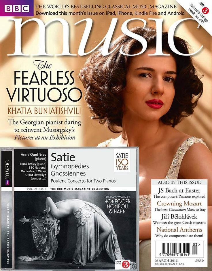 Khatia Buniatishvili on the cover of BBC Music Magazine | March 2016 Issue