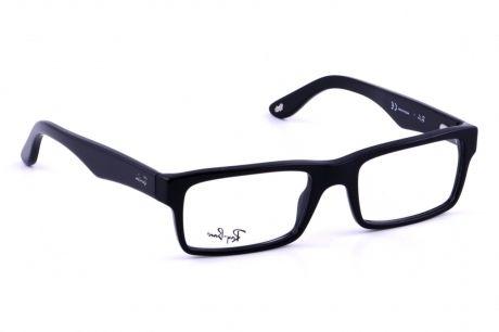 Best Glasses For Men Desirable