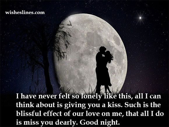 Beautiful Good Night Messages for Girlfriend: Cute love quotes for her