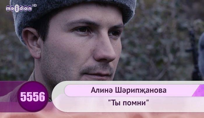 Алина Шарипжанова - Ты помни http://tatbash.ru/tatarskie/klipy/6156-alina-sharipzhanova-ty-pomni
