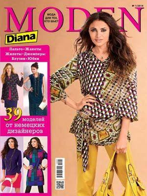 Diana. Moden № 1 (январь 2014)