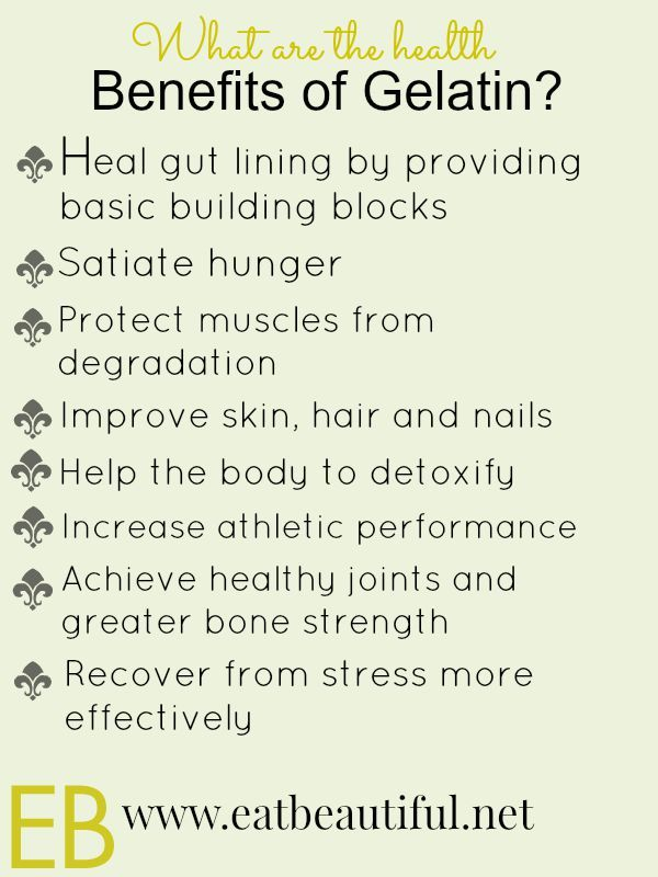 At its essence gelatin supports our cellular matrix, the building blocks of the human body: muscles, bones, joints, skin.