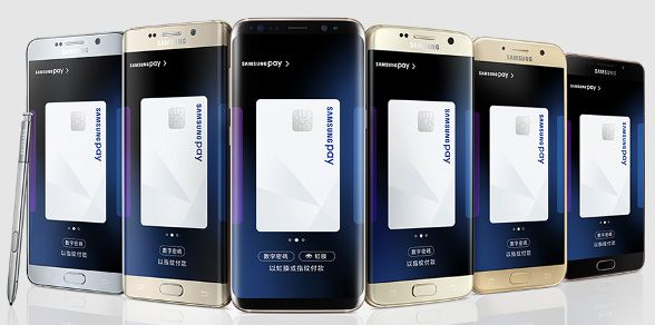 PAY DAY: Taiwanese consumers with compatible devices can now make purchases using Samsung Pay  Samsung Pay has been launched across Taiwan with support from Visa and Mastercard along with seven major banks including Citibank, Cathay United Bank, E.Sun Commercial Bank, Taishin International Bank,...
