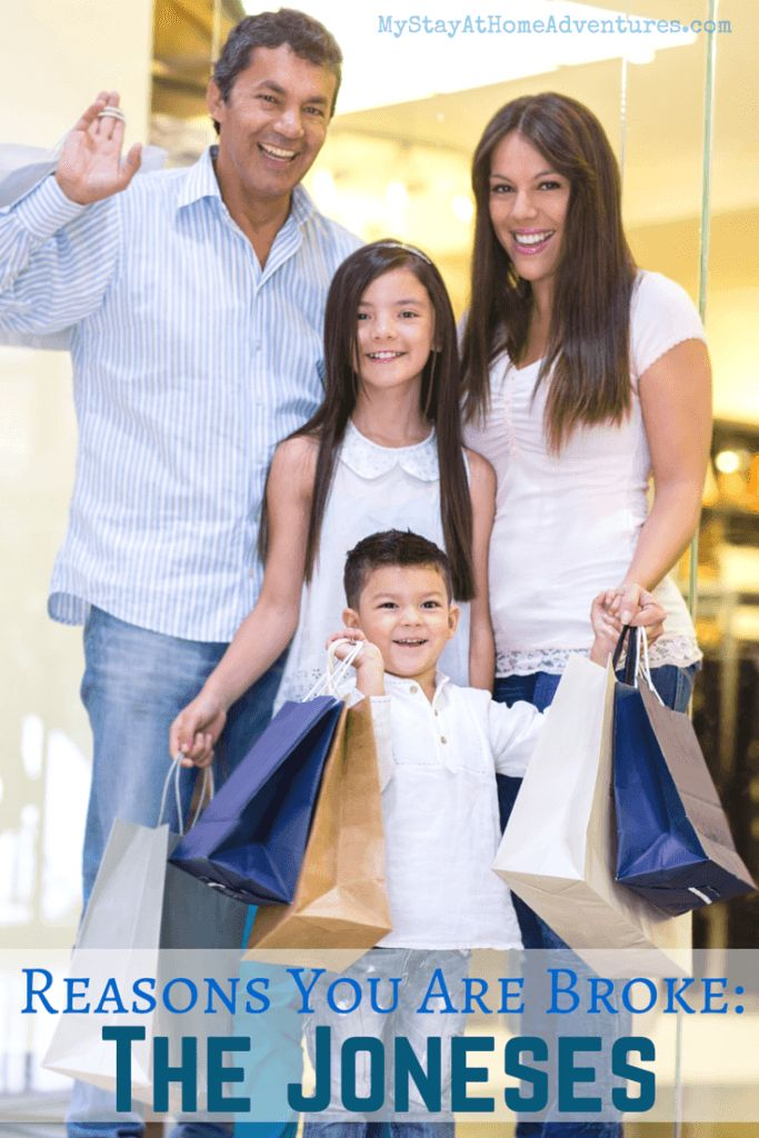 Reason you are broke: The Joneses. Don't agree? Read and see if this article will change your mind about the Joneses.