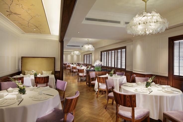 Man Fu Yuan Restaurant