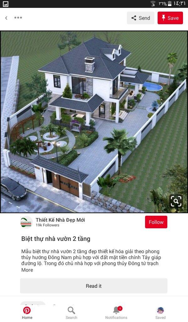 Pin By اليمن اصل العرب On ا House Styles Modern House Plans House Plans