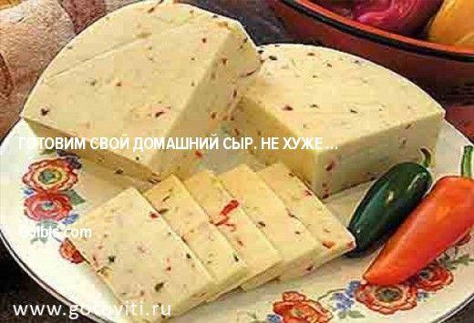 Ароматный домашний сыр Ингредиенты: 1л кефира 1л молока 6 яиц 4 ч. ложки соли (или по вкусу) 1/3 ч. ложки красного острого перца щепотка тмина 1 зубчик чеснока небольшой пучок разной зелени: укроп, кинза, зелёный лук Приготовление: 1. В кастрюлю вылить молоко и кефир, поставить на плиту. Не доводя до кипения, влить тонкой струйкой в […]