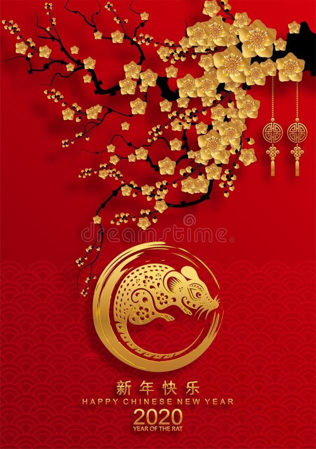 Happy Chinese New Year 2020 Year Of The Rat Happy Chinese New