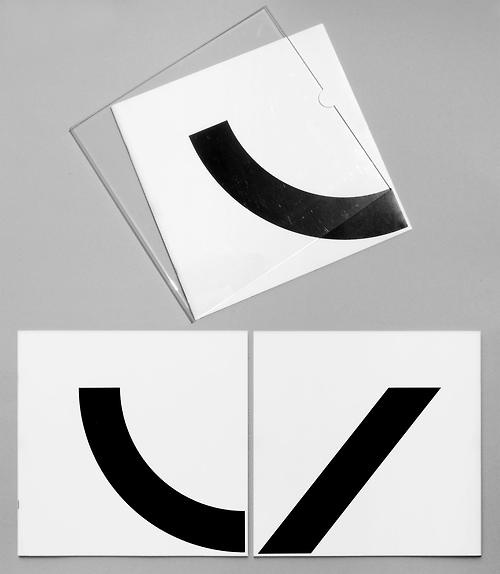 """Cover for a promotional brochure (recto  verso) for an advertising agency, based in Modena Designer:AG Fronzoni Year:unknow (1980-1990?)Printing method:Lithograph, protected in a plexiglass sleeveDimensions:Height: 300mm / 11""""8Width: 295mm / 11""""6 Source:Lauro Giovannetti"""