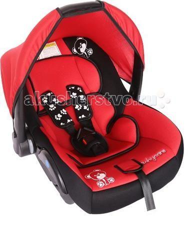 Baby Care BC-321 Люкс Мишка  — 2390р. --------------------------  Детское автомобильное кресло «Baby Care BC-321 Люкс Мишка» предназначено для детей от рождения до 1.5 лет весом до 13 кг.   Автокресло имеет удобную ручку для переноски, съемный капюшон для защиты ребенка от солнца, анатомическую подушку, которая удерживает голову малыша в нужном положении. Внутренние трехточечные ремни регулируются по высоте в зависимости от роста ребенка. Съемный чехол изготовлен из нетоксичного…