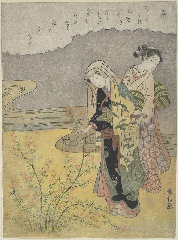 The Bush Clover (Hagi) Suzuki Harunobu (Japanese, 1725–1770) Date: ca. 1766 .   Национальный костюм подчеркивает мужественность и достоинство мужчины и женственность и хрупкость женщины. В Японии существуют правила поведения, согласно которым человек, одетый в национальный костюм, не может показывать ноги или другие части тела, скрытые одеждой. Подобный этикет уравнивает женщин всех возрастов друг перед другом и перед окружающими.  Музей   Метрополитен.
