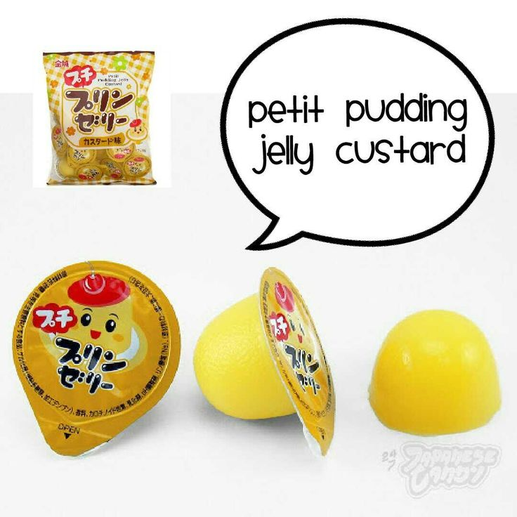 { Petit Pudding Jelly Custard }  Custard to go anyone? Put this Japanese dessert in your pocket and have dessert at any time during the day. This custard can be sucked right out of its petite cup. Enjoy chilled to make it a more delicious treat! #pudding #flan #jelly #custard #kinjoseika #petit#togo #bestsnack #easydessert #japanesecandy #japanesebakery #instantpudding #happymunching #247japanesecandy