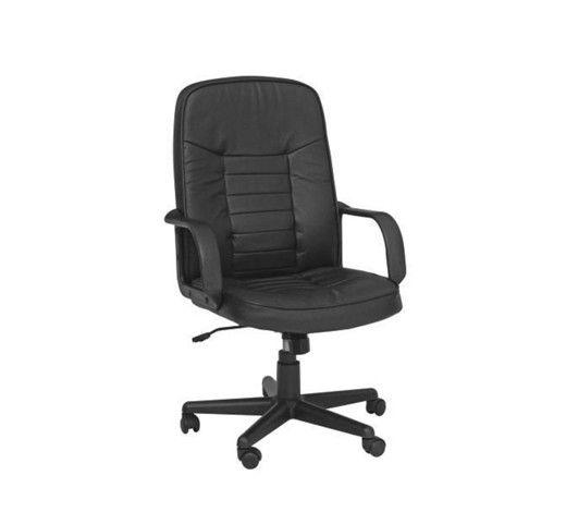 Dieser Drehstuhl ist modern. Er wertet Ihr Büro ästhetisch auf und garantiert viel Komfort. Schließlich ist die Vorderseite aus bewährtem Buffalo-Split-Leder gefertigt, die Rückseite ist zudem im Lederlook gehalten. Der per Gaslift bis ca. 120 cm höhenverstellbare Drehstuhl ist außerdem dank 5 Rollen enorm flexibel. Ein bequemer Bürostuhl!