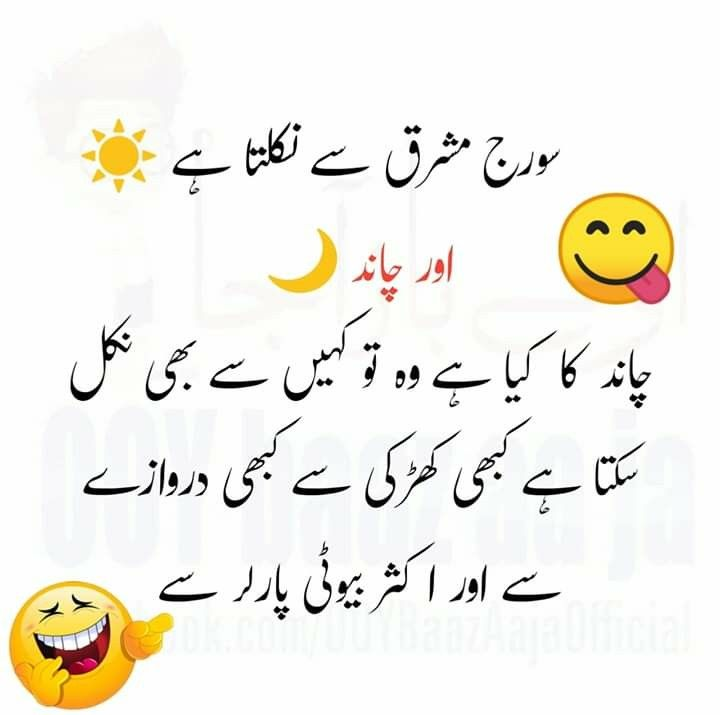 Pin By Chand Shah On True Fun Quotes Funny Cute Funny Quotes Funny Girl Quotes