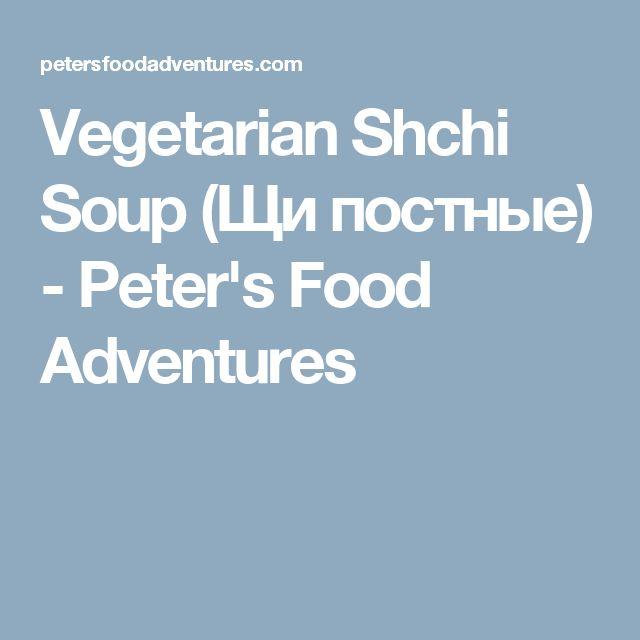 Vegetarian Shchi Soup (Щи постные) - Peter's Food Adventures