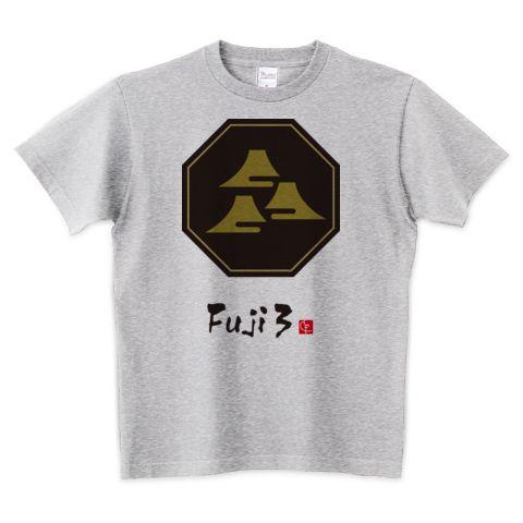 Fuji3   デザインTシャツ通販 T-SHIRTS TRINITY(Tシャツトリニティ)