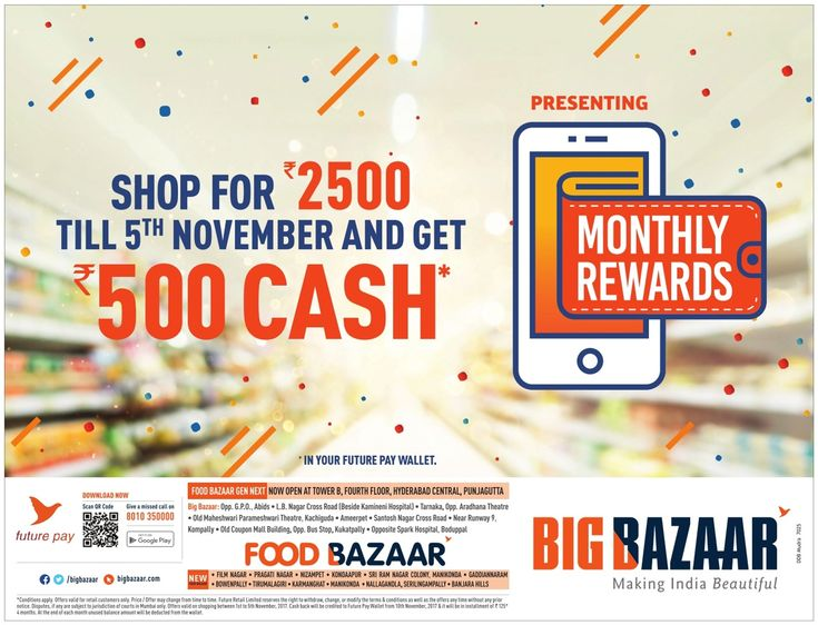 big-bazaar-shop-for-2500-and-get-500-cash-ad-hyderabad-times-4-11-2017
