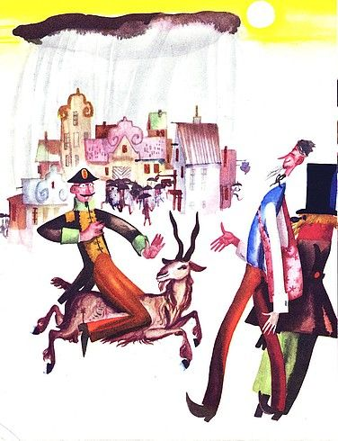"""Лемкуль. Иллюстрации к польской сказке """"Пан Ниточка"""" - Детская Книга"""