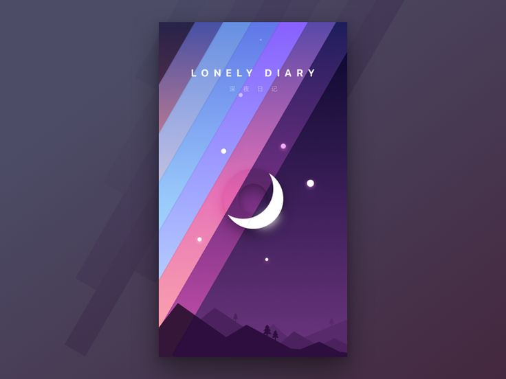Lonely Diary APP by Sinkin