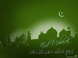 Masala Stories: Eid Al-Fitr عيد الفطر Eid Mubarak  ʻĪd al-Fiṭr ʕiːd al fitˤr Wishes SMS Quotes Greetings Cards Wallpaper Messages 2013 http://masalakathakal.blogspot.com/2013/08/eid-al-fitr-eid-mubarak-id-al-fitr-id_6.html?utm_source=BP_recent#.UgH0r6yKL5A