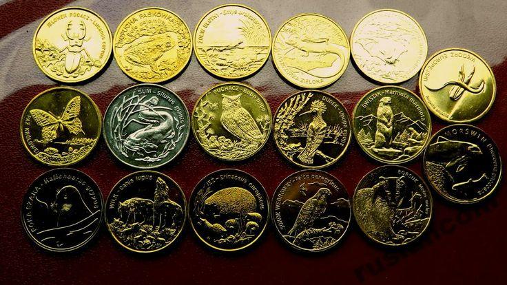 Польша 2 злотых Животные Красная Книга 17 монет