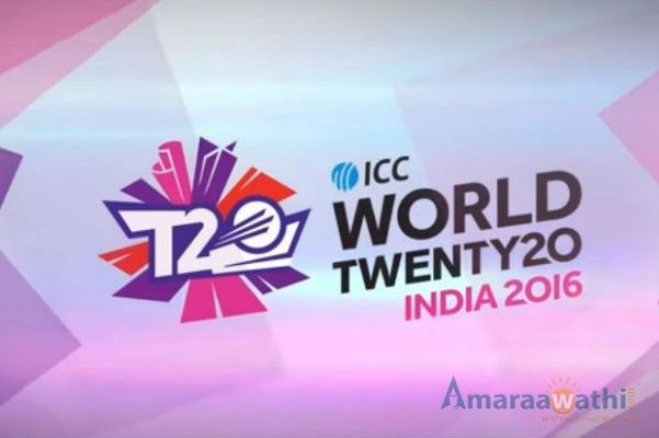 T20 WC Match timings & warm up schedule