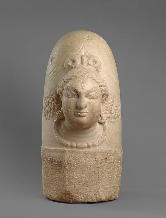 Lingam with the Face of Shiva (Ekamukhalinga) 9th C. Shahi Kingdom, Afghanistan