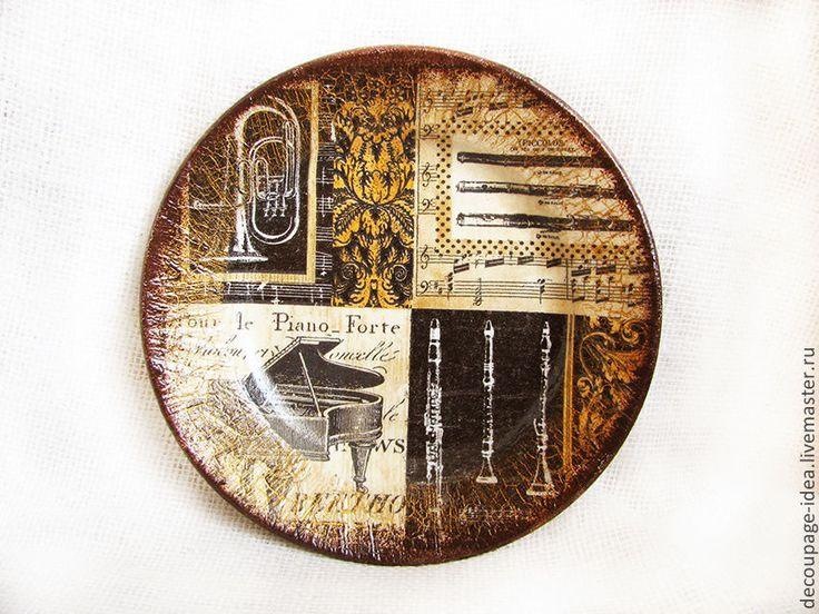"Купить Тарелка ""Концертный зал"" - декоративная тарелка, тарелка, Настенная тарелка, Тарелка декоративная"