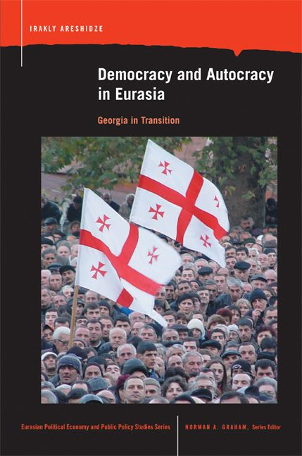 A critical view of the Rose Revolution in Georgia and governance in the period that followed