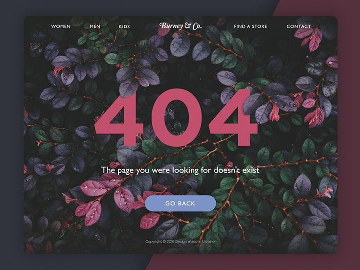 My attitude to the famous 404 page. Boring stuff frustrates users whereas stylish design compels. Why not make something brilliant to surprise audience. By TubikStudio