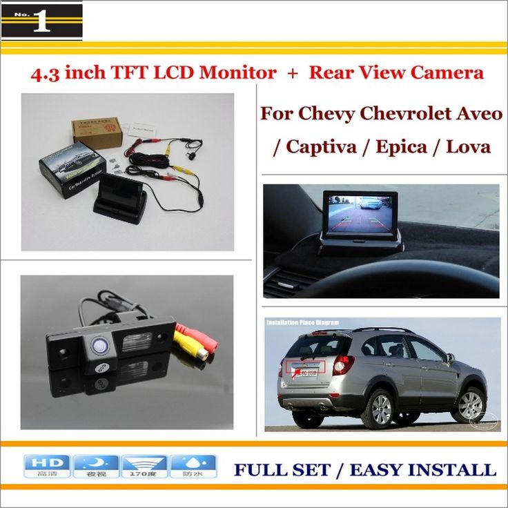 """Car Rear Camera + 4.3"""" LCD Screen Monitor = 2 in 1 Back Up Parking System - For Chevy Chevrolet Aveo / Captiva / Epica / Lova"""
