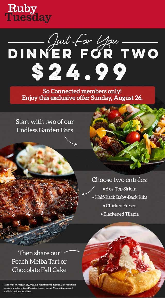 Ruby Tuesday Coupons Shopping Deals Ruby Tuesdays Dessert