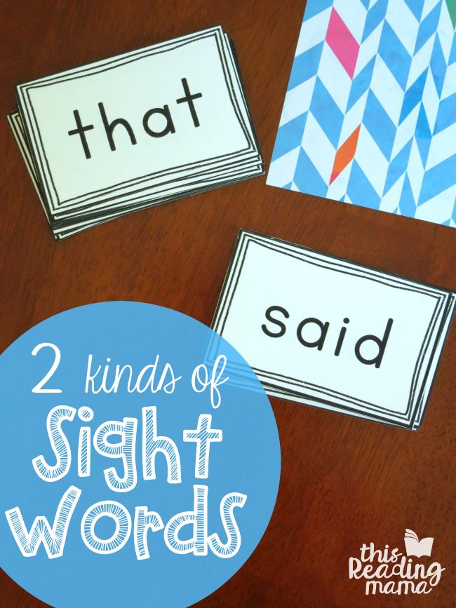 Did you know there are essentially two kinds of sight words? By explaining the difference between the two kinds of sight words, I've seen my 1st grader's understanding of sight words explode! *This post contains affiliate links.   Two Kinds of Sight Words Now, I know this all depends on how you define sight words. So …
