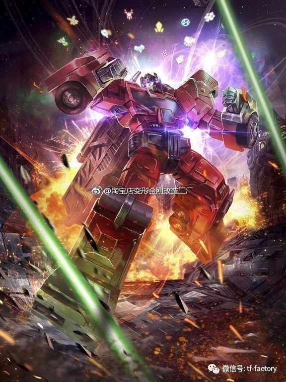 Power of The Primes Inferno Box Art Leaked