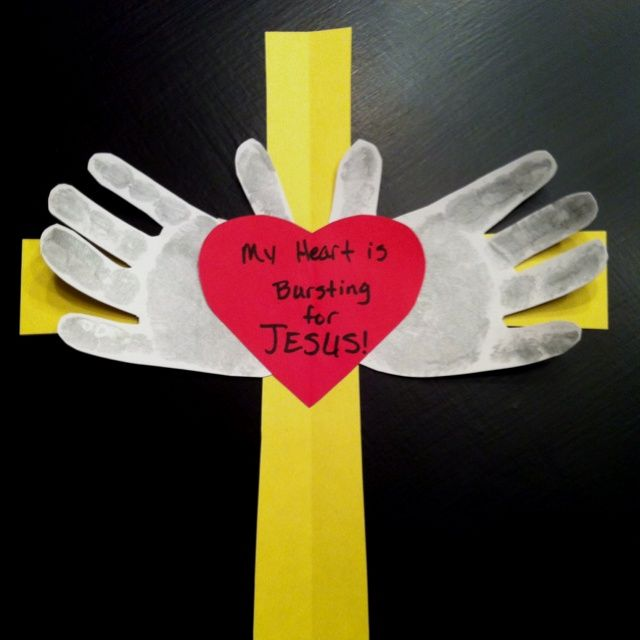 Sunday School Projects | Sunday School class valentines project. | I love SUNDAY SCHOOL