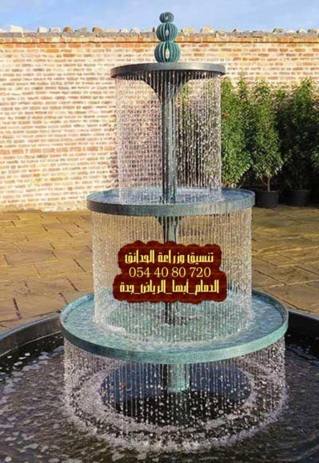 نوافير منزلية الرياض جدة الدمام ابها 0544080720 Outdoor Decor Fountain Instagram