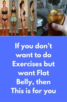If you don't want to do Exercises but want Flat Belly, then This is for you If you are struggling with your belly fat & extra weight, this this drink will definitely solve your problem. The best part is this remedy is so strong that it equals 100 abdominal exercises. With some healthy diet, this fat-burning drink will help you lose a few extra inches from your waistline in a short period. Let's …