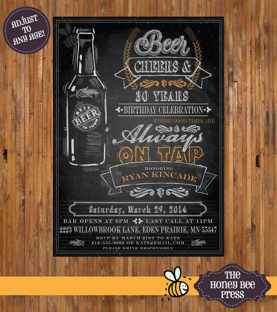 Beer Birthday Invitaiton Beer Cheers And 21 30 40 50