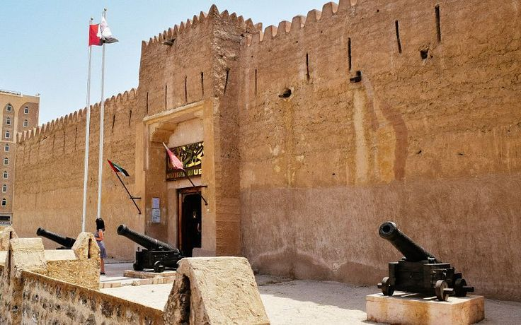 Explore #Fujairaheastcoast tourpackages and book Fujairah east coast tour online with best prices that takes you Fujairah Museum, Fort, Bidiya mosque and more attraction places.