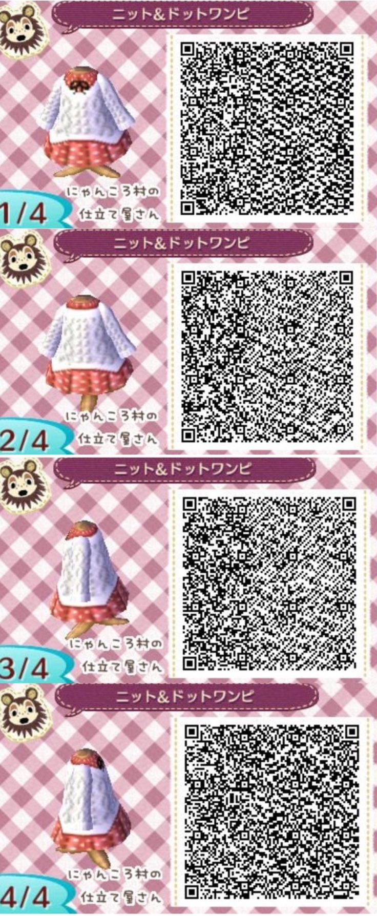 De 25 bedste id er inden for animal crossing p pinterest for Floor qr codes new leaf