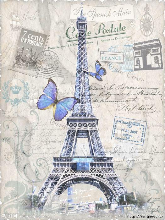 Париж картинки открытки