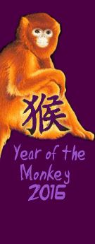 The Chinese New Year of the Fire Monkey will start on February 8, 2016 – the second New Moon after the Solstice. Following 12 months of the dignified and surefooted Goat, the New Year of the Red Monkey is going shake, rattle and roll! FORECASTS FOR THE YEAR OF THE MONKEY 2016 What lies in wait ...