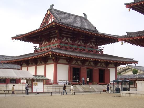 17 Best images about Japanese Shrines and Temples on ...