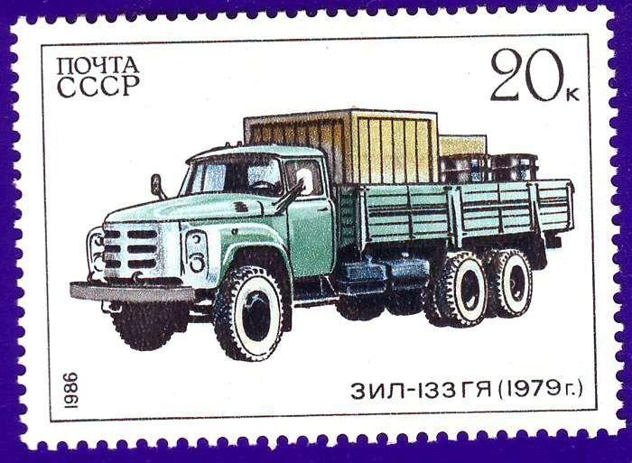 """Серия марок """"Автомобили"""" 1986г."""